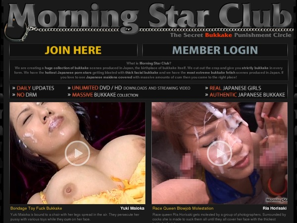 Morningstarclub.com Join Anonymously